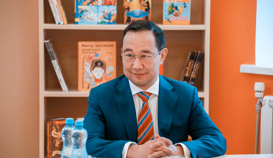 Объём мер поддержки МСП в Якутии составляет около 1,4 млрд рублей